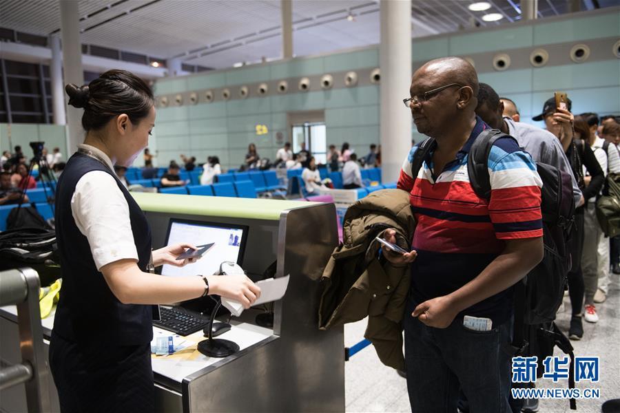 湖南首条长沙直飞非洲定期航线正式开通