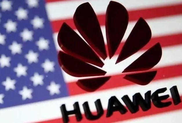 华为美国公司将大裁员 影响美国三个洲的约850名员工