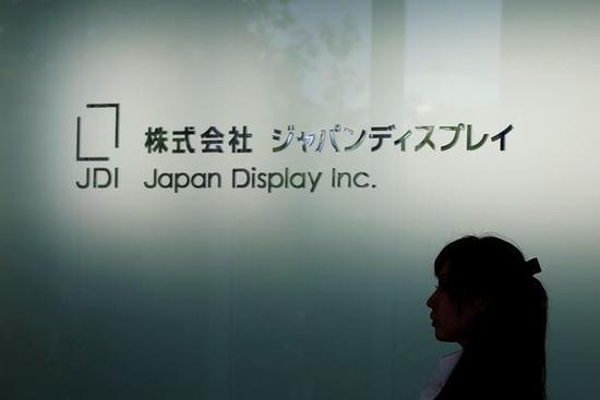 日本JDI获得总计800亿日元投资 将