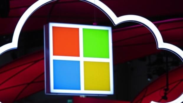 微软赢得美国防部76亿美元软件合同 为五角大楼提供办公软件