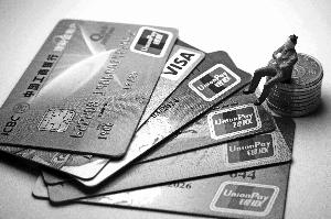 """银行信用卡""""拉新""""年底冲刺忙 多家银行营销优惠力度巨大"""