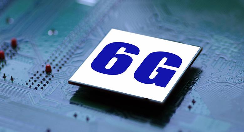 全球赛队踏上6G研发竞技场 6G将没有覆盖盲点 但仍处于探索起步阶段