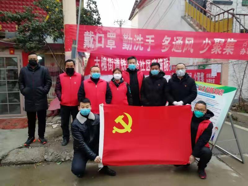 平舆县:600名党员志愿者 冲锋在最前沿