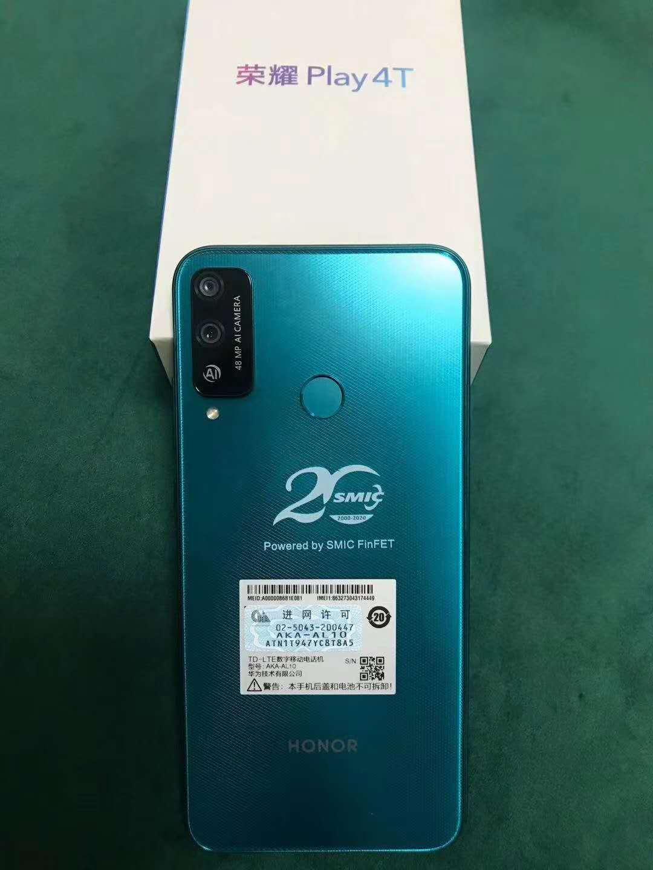 破冰之举!华为麒麟710A商业化量产:中芯国际代工,14nm制程
