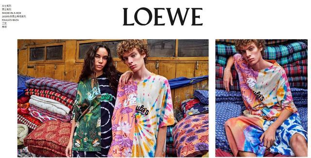 兼顾性价比和小众美学 西班牙奢侈品牌 Loewe疫情期间逆势增长