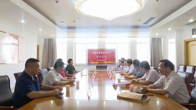 临淄首届青岛啤酒节来了 8月21日至9月6日