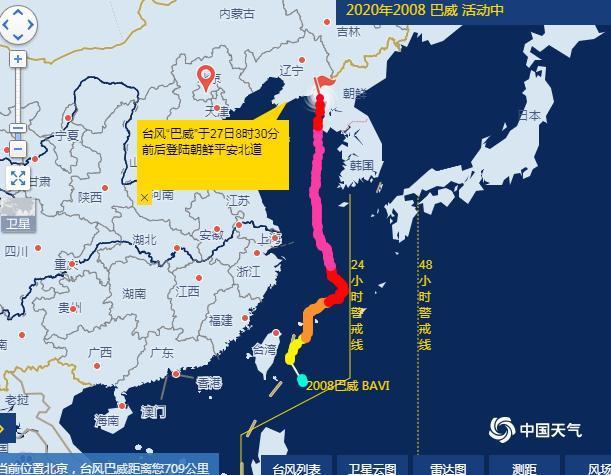 台风巴威实时路径 减弱为强热带风暴移入辽宁境内
