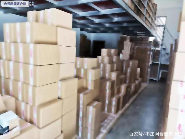 广州警方破获销售假冒品牌卫生巾案 涉案金额达100万余元