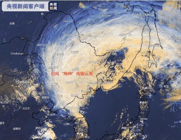 海神台风实时路径发布 黑龙江吉林等地有大到暴雨