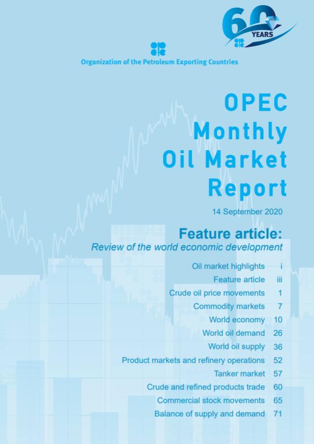 连续第二个月!欧佩克发布9月原油市场报告 再次下调原油需求预期