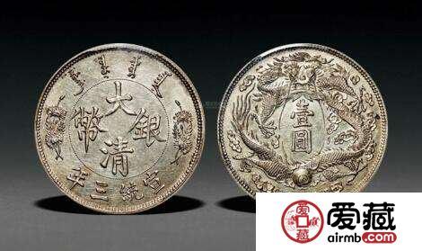 清朝银元值多少钱一个 因图案精致、存世稀少而受人重视