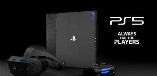 传索尼将PS5本财年产量下调400万台 芯片出了问题?