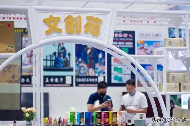 首届中国国际文旅博览会开幕 做有温度的文创产品