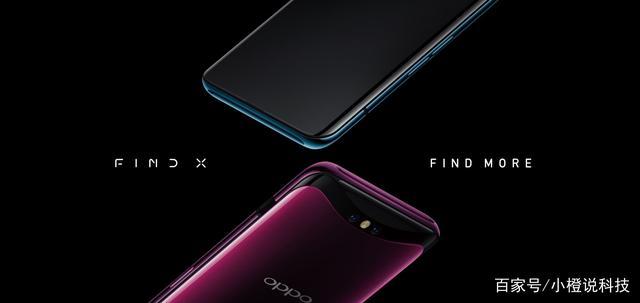 OPPO手机到底怎么选?五款高性价比手机有旗舰机吗