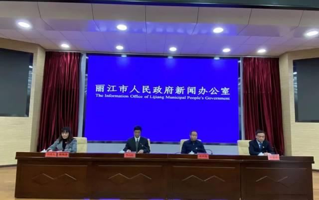 给予不超过15万元贷款 丽江宁蒗县一定能干净利落脱贫摘帽