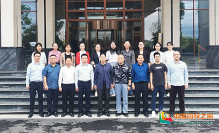 铜仁幼儿师范参加2020年全省高职院校教师教学能力提升培训班