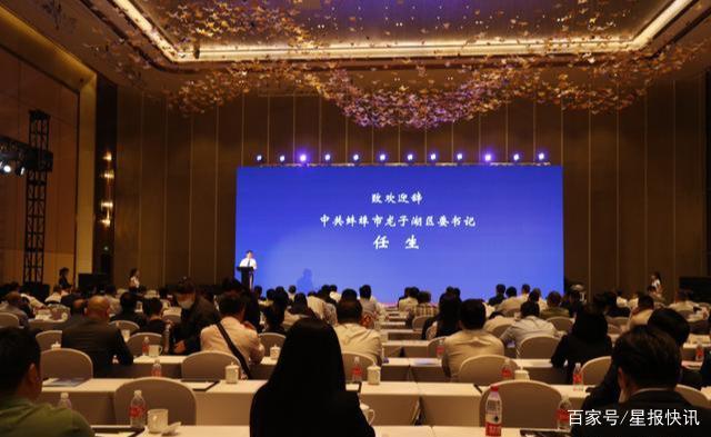 龙子湖区百亿项目签约大会在上海举办 共签约项目25个