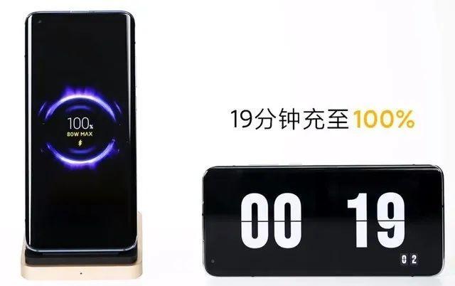 小米发布80W无线秒充技术 19分钟可充电至100%