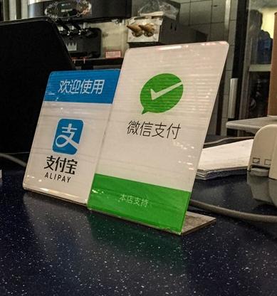 移动支付十强城市出炉 上海、杭州、北京位列前三强