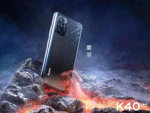 Redmi游戏手机将发布 联发科天玑1200旗舰处理器