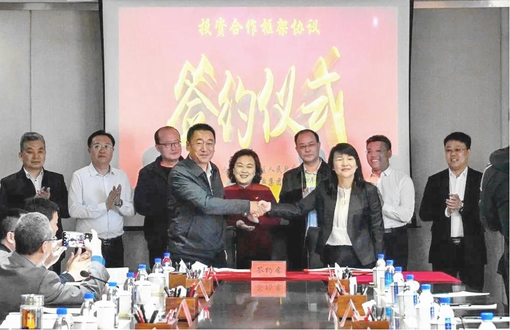 """东方今典与赤峰市签订合作协议 打造一座""""宜产宜居,产城融合""""的现代化产业融合新区"""