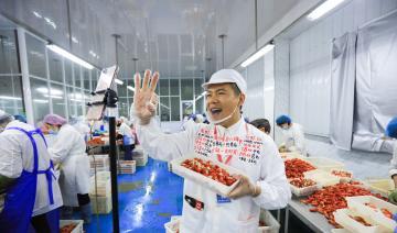 线上日销售额达100万元 这里的小龙虾让村民致富