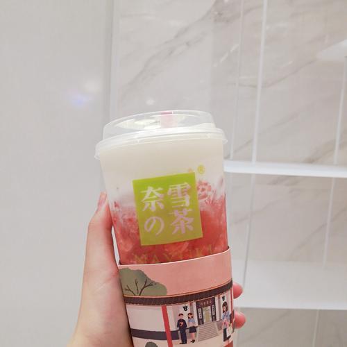 公告!奈雪的茶发售价厘定为每股发售股份19.80港元